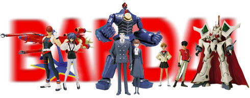 Image result for Outlaw star bandai