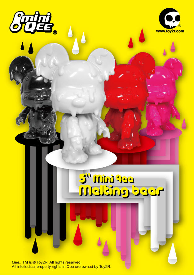 Toy2R&#039;s New 5 Inch Mini Qee Spike Bear and Melting Bear Collection