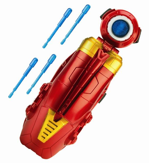 Avengers Iron Man Tri-Power Repulsor 1