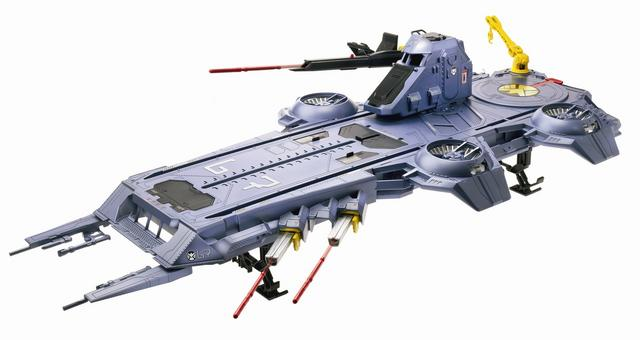 Avengers SHIELD Helicarrier