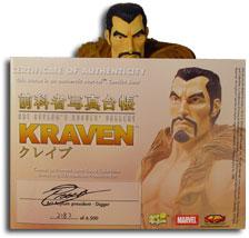 Rogue's Gallery Kraven Bust
