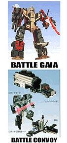 carrobots5.jpg - 13301 Bytes