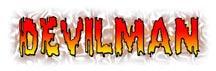 devilman_title_sm.jpg - 5794 Bytes