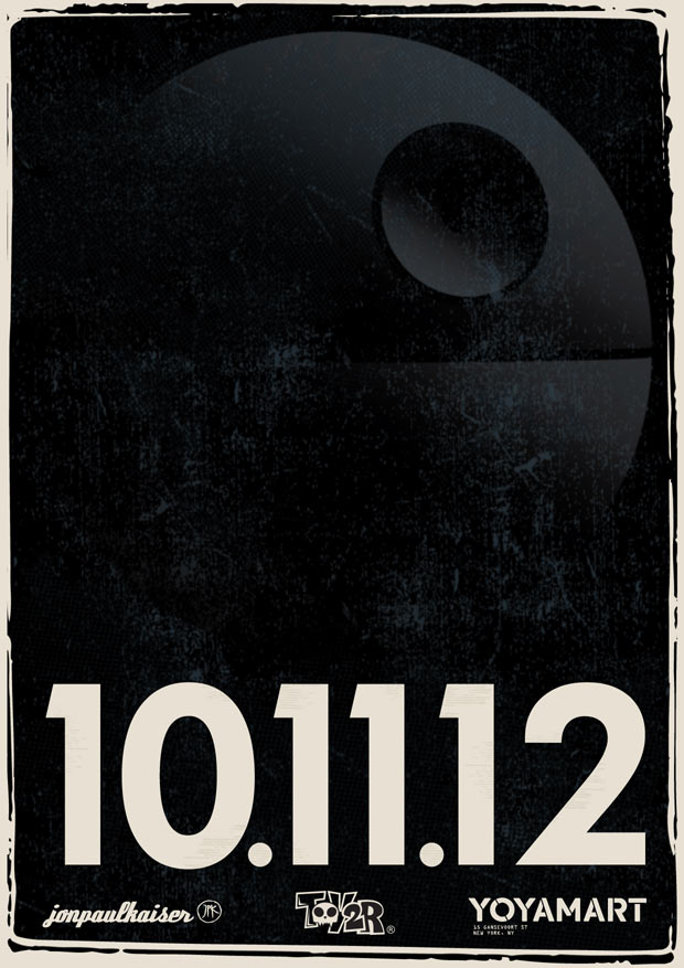 toy2r teaser poster